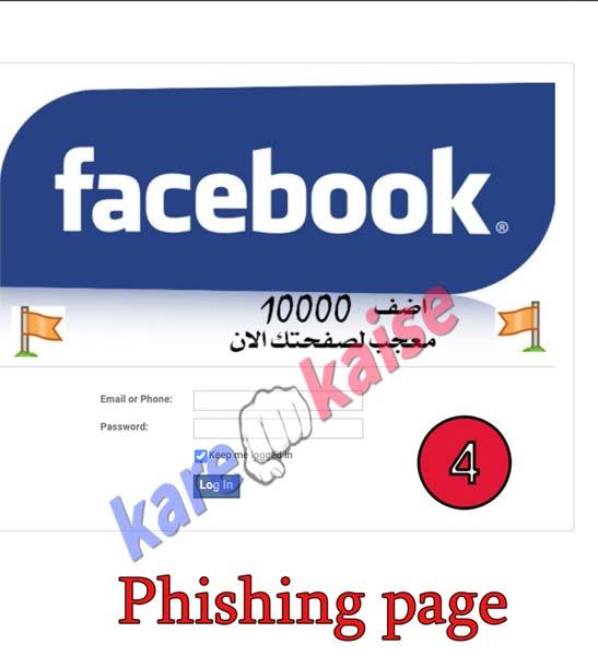 facebook-phishing-page-banaye