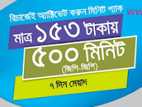 Grameenphone 500 minutes only tk.153