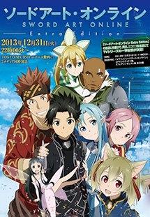 Đao Kiếm Thần Vực Extra - Sword Art Online Extra Edition (2013)