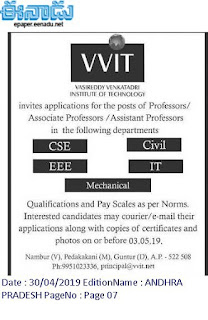 VVIT Assistant Professor Jobs Recruitment 2019 VasiReddy Venkatadri Institute Of Technology, Guntur