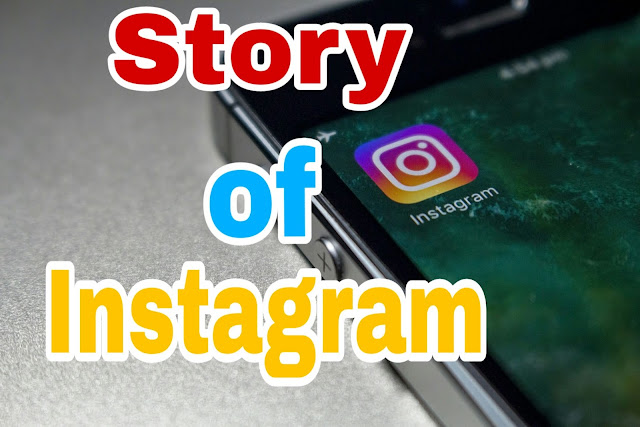 instagram story । an inside english story of istagram । best photo sharing app ।instagram download and instagram login ।not for Elon musk followers and not stories for kids #motivational