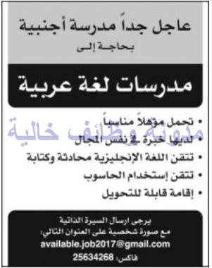 وظائف شاغرة فى الصحف الكويتية الاحد 17-09-2017 %25D8%25A7%25D9%2584%25D8%25B1%25D8%25A7%25D9%2589%2B1