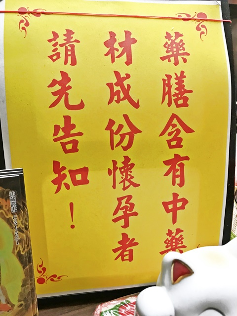 阿文藥膳素滷味小吃~新竹素食滷味、炸物、炒麵、炒飯