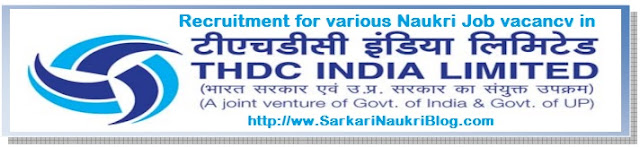 Naukri Vacancy Recruitment in THDC
