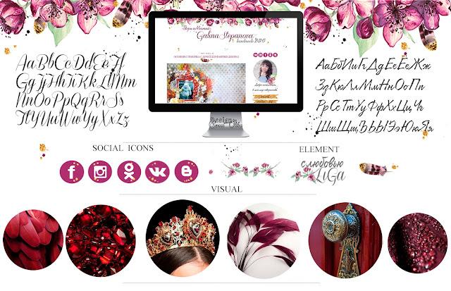 #blogdesign, самоотдача, нервы и прочее =)