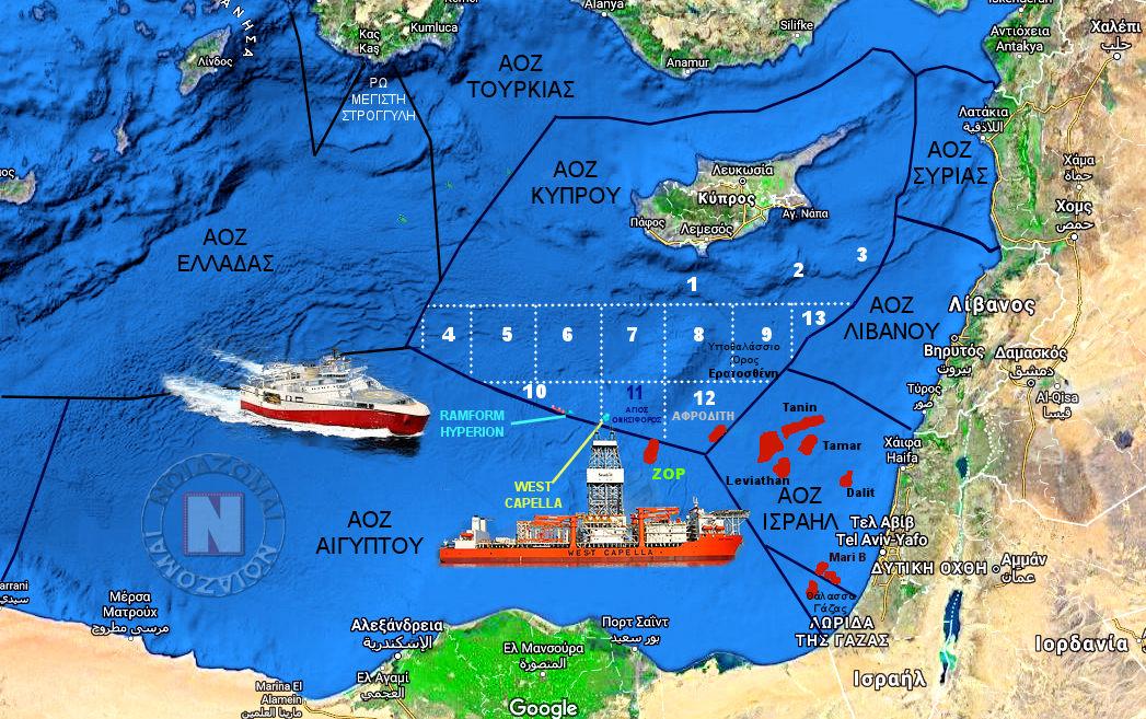 Diolkos Oi 8eseis Twn Ploiwn Ereynas Sthn Kypro Diplo Mat Apo