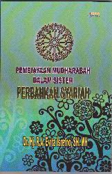 Resensi Buku Pembiayaan Mudharabah Dalam Sistem Perbankan Syariah, apa itu pembiayaan mudharabah, apa itu pembiayaan syariah,