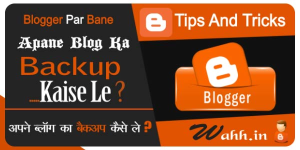 Blogger-SE-Blog-Ka-Complete-Backup-Kasie-Le-in-Hindi