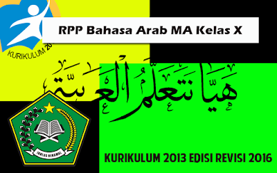 Download RPP Bahasa Arab MA Kelas X Kurikulum 2013 edisi Revisi 2016