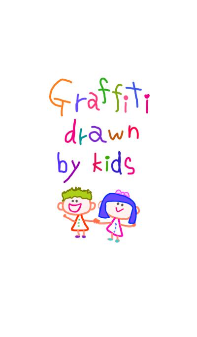 Graffiti drawn by kids 2