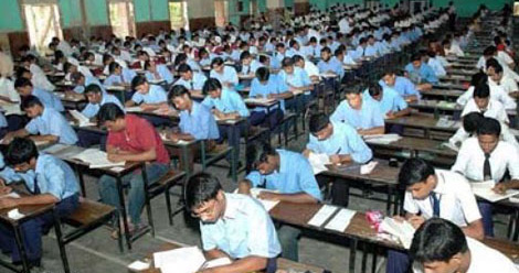 SSC Examination 2017 BD