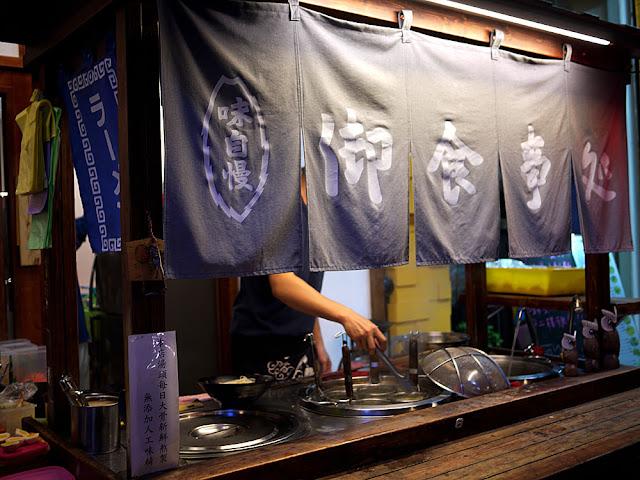 P1290428 - 台中拉麵│隱藏在巷弄間的拉麵職人,無限加麵不加價(已歇業