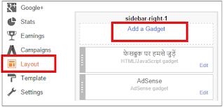 hindi blogger guide