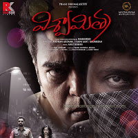 Vishwamitra First Look, Posters, Stills, Gallery, Images
