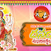 Dasara Telugu wishes greetings images
