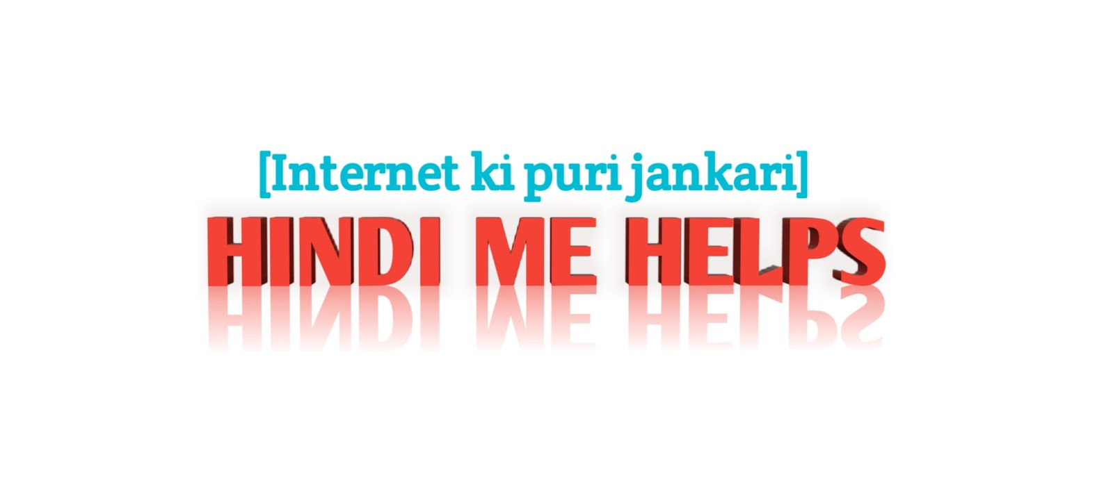 Hindi Me Helps