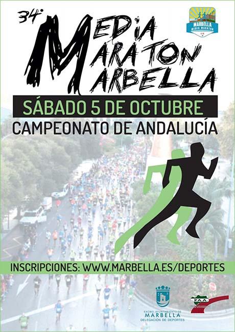 media maratón marbella 2019