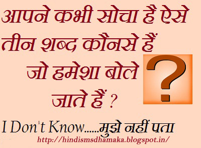 Hindi Wallpaper For Facebook Statuscute quotes happiness ...