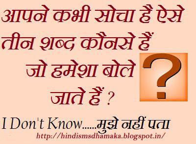 Hindi Wallpaper For Facebook Statuscute quotes happiness ...  Hindi Wallpaper...