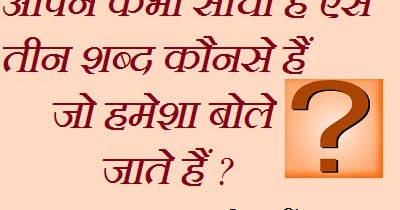 New Hindi Good Afternoon Sms Messages Shayari Status