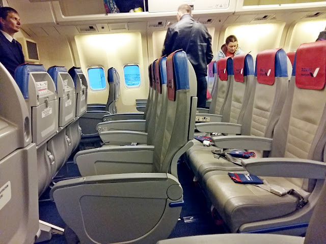 салон чартера авиакомпании Азур