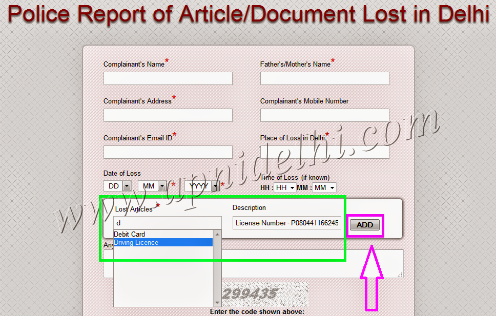 File Lost Document Online Report