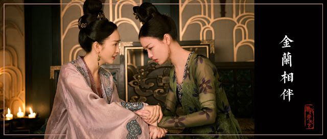 The Rise of Phoenixes Wang Ou Ni Ni