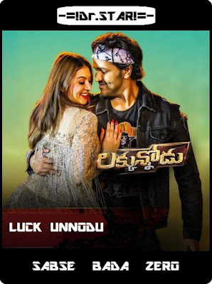 Luckunnodu 2017 Dual Audio UNCUT HDRip 480p 350Mb x264