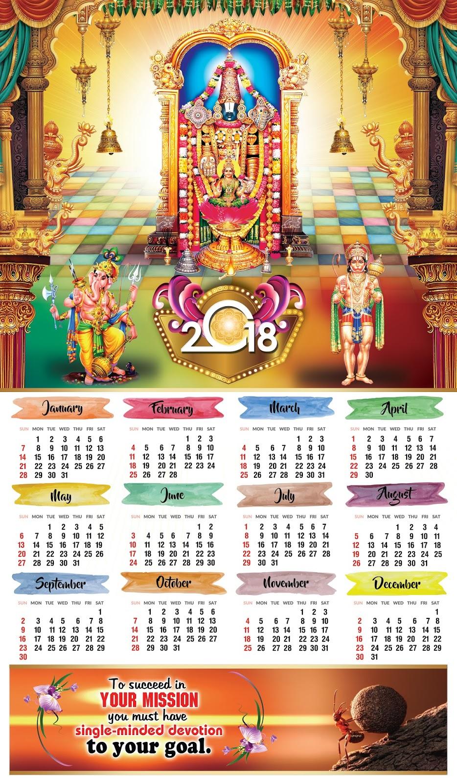 Hindu Calendar Design : Wall calendar psd template free downloads with lord