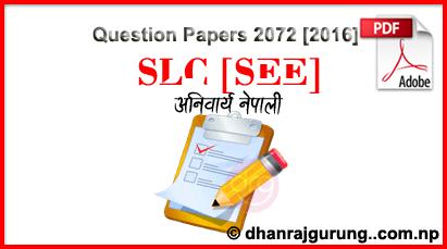 Compulsory-Nepali-SLC-Exam-Paper-2072-2016