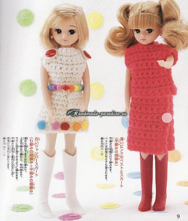 вязание одежды для кукол лол