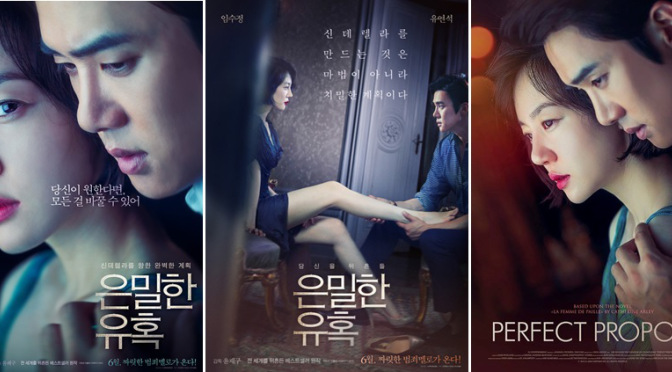 Download Film Korea Terbaru 2015 Perfect Proposal / Secret