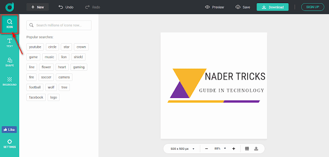 تصميم شعار مجاني اون لاين DesignEvo Free Logo Maker