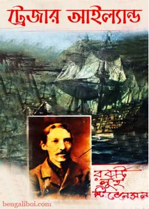 Treasure Island By Robert Louis Stevenson Bangla ebook
