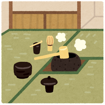 茶室のイラスト