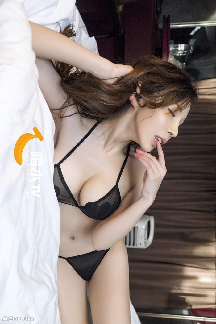 Image LUSHUITV-APP-Bai-Jing-MrCong.com-006 in post [LUSHUITV] 露水视频 APP No.001-030: Various Models (266 ảnh + 1 video)