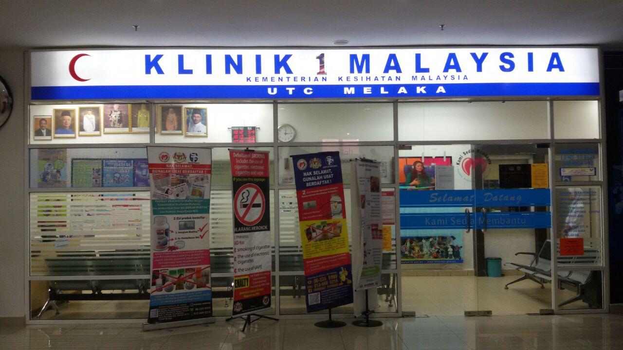 1mclinics In Melaka Utc Melaka