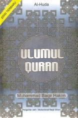 Buku Ulumul Quran Syiah