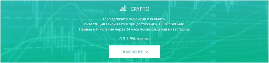 Инвестиционные планы Nexmus 7