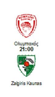Οι Κριτές στον αποψινό αγώνα της Ευρωλίγκας στο ΣΕΦ (Ολυμπιακός _Ζαλγκίρις 21.00)