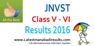 JNVST Results 2016, JNVST Class 5th Result 2016,JNVST Class 6th Result 2016, Manabadi JNVST 2016 Selection List
