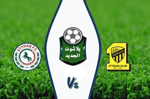 نتيجة مباراة الاتحاد والاتفا اليوم الجمعة 14 اغسطس 2020 في الدوري السعودي