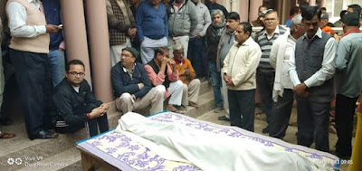 Minister Moti Singh Uttar Pradesh Father Dead