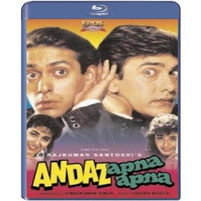 andaz apna apna full movie hd 720p free download