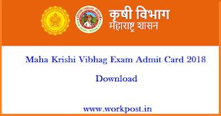 Maharashtra Krushi Vibhag Admit Card 2018