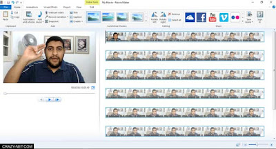 تحميل برنامج المونتاج Windows Movie Maker بجميع اللغات