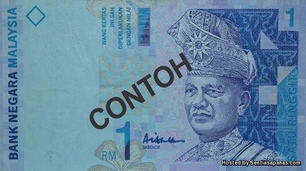 Duit RM 1 tandatangan Aisyah.jpg