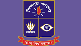 """Dhaka University- the """"Organization Strategy and Leadership 'section' lecturer 'Recruitment notice"""