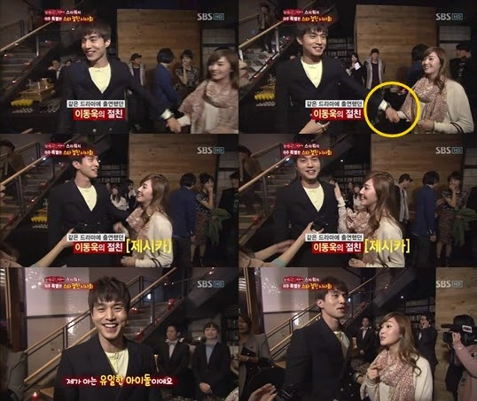 Jessica dating scandal