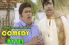 Goundamani Senthil Comedy | COMEDY BYTES | Chinna Pasaga Naaga | Tamil Super Comedy
